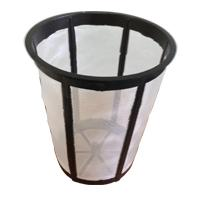 "8"" Strainer Basket"